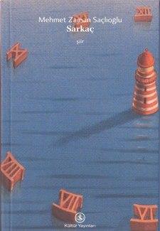 Sarkaç (2002, Şiir)